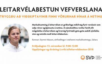 Námskeið: Leitarvélabestun vefverslana, 13. nóvember 2018